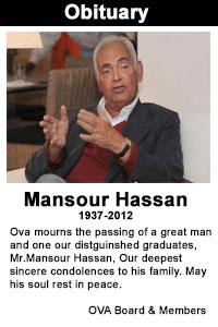 Mansour Hassan Obituary